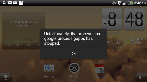 How to Fix error 'com google process gapps' has stopped