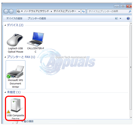 ALI USB COMPOSITE DEVICE TREIBER WINDOWS XP