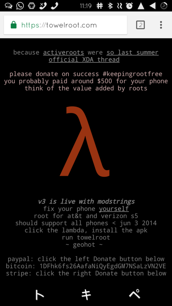 Root 4 3 apk 4sh | [ROOT][apk]{TowelRoot}[4 4 2] Does not