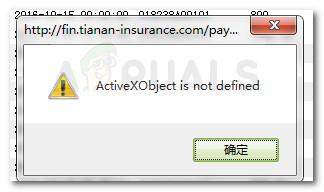 Setakamaimediaanalyticsdata Is Not Defined Skygo
